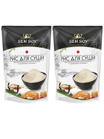 Рис для суши специальный Sen Soy Premium 2 штуки по 250 гр 1кор*1бл*2шт