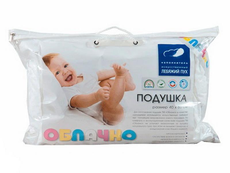 Подушка детская Облачко