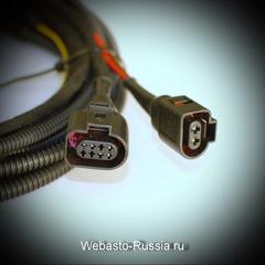 Проводка Webasto TT V/VEVO для VAG-2