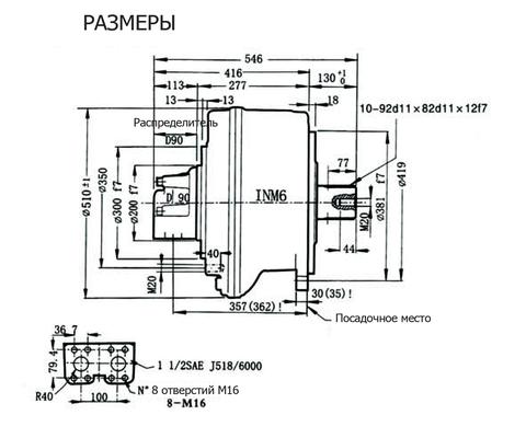 Гидромотор INM6-3000
