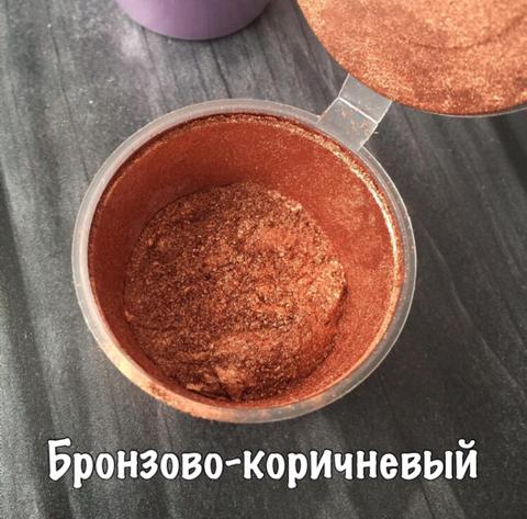 Кандурин плотный 5г. (Краситель пищевой) БРОНЗОВО-КОРИЧНЕВЫЙ