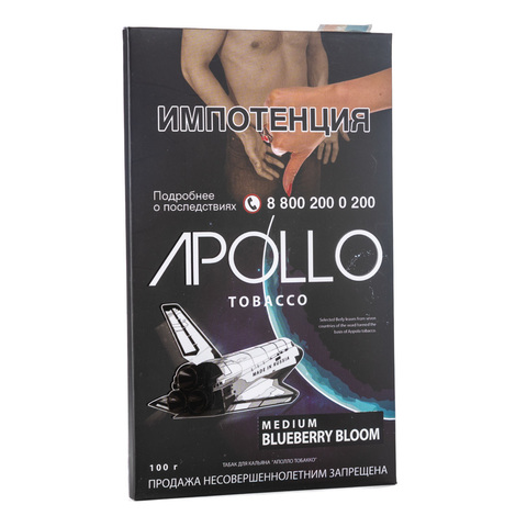 Табак Apollo Blueberry Bloom (черника) 100 г