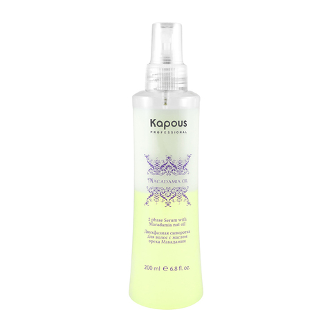 Двухфазная сыворотка для волос с маслом ореха Макадамии Macadamia Oil Kapous Professional 200 мл