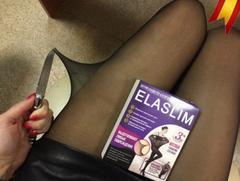 Нервущиеся колготки ElaSlim (Эласлим)