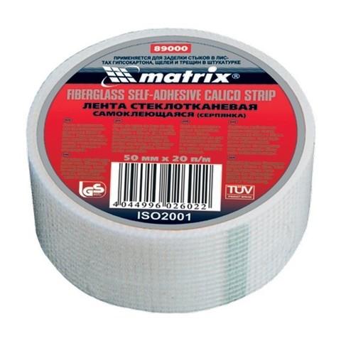 Серпянка самоклеящаяся, 100 мм х 10 м Matrix