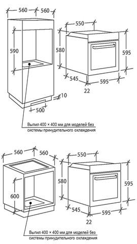 Духовой шкаф Candy FCS100N/E1