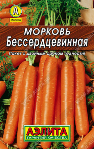 Морковь Бессердцевинная тип Лидер