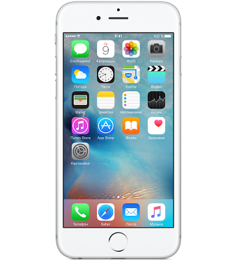iPhone 6S Apple iPhone 6S 128gb Silver s1.png