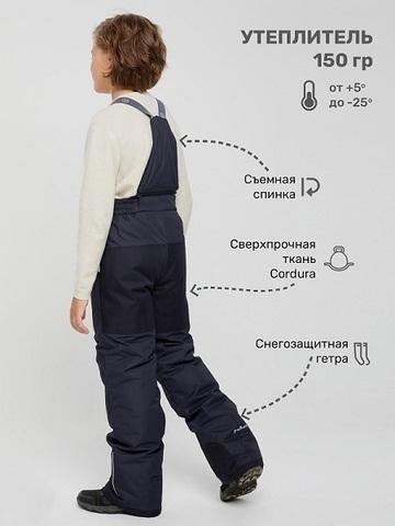 Зимние брюки Premont заказать
