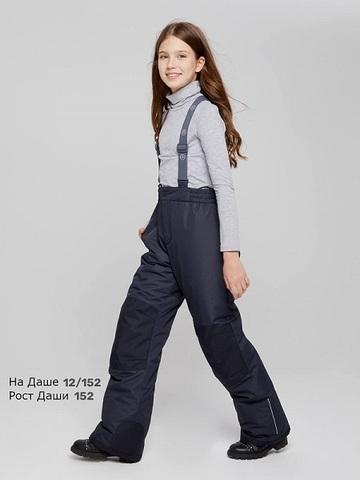 Купить брюки Premont детские