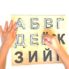 учимся писать буквы правильно пособия для дошкольников