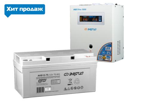 Комплект ЭНЕРГИЯ PRO 1000+АКБ 12-75