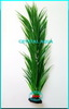 Растение Атман AP-141B, 40см