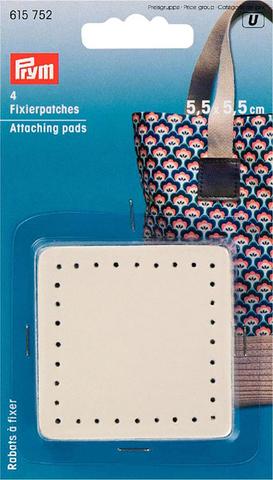 Фиксирующие накладки для ручек сумки бежевые (Арт. 615752)