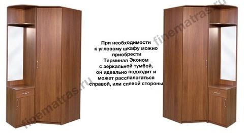 Шкаф угловой Эконом
