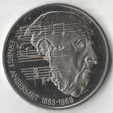 1983 P2959 Швейцария 5 франков Эрнст Ансермет