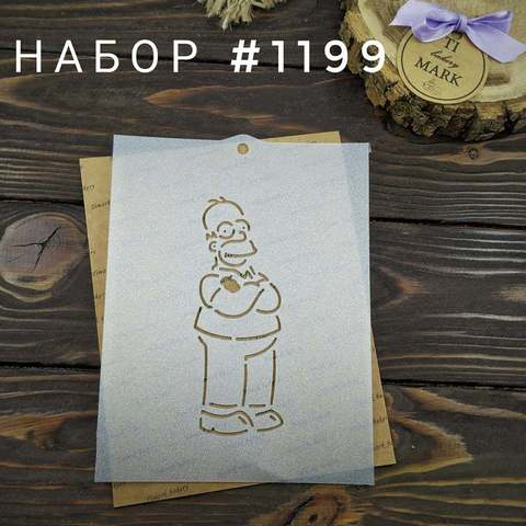 Набор №1199 - Гомер Симпсон (Simpsons)