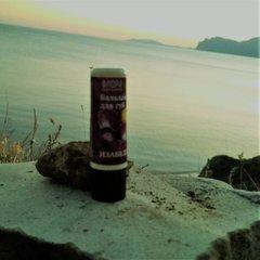 Бальзам для губ «Изабелла»™Флора