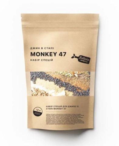 Набор специй Hot Rod для джина Monkey 47