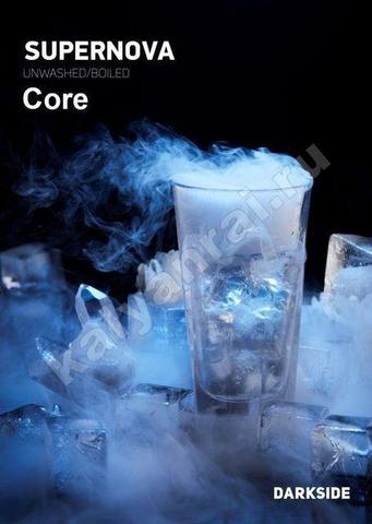 Darkside Core Супернова