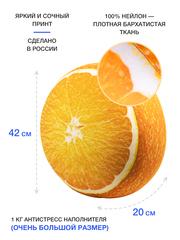 Подушка декоративная Gekoko «Апельсин» 2
