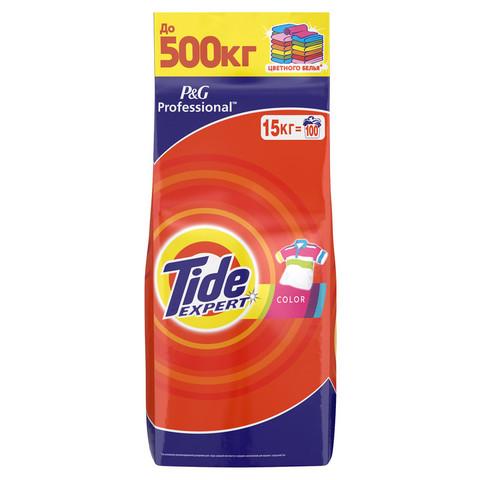 Порошок стиральный TIDE Колор Профессионал автомат 15кг. д/цветного белья