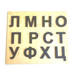 Буквы c направлением на планшете Сенсорика