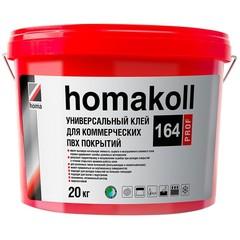 Клей Homakoll 164 Prof для коммерческих ПВХ-покрытий 20 кг