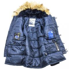 Парка Аляска Nord Denali Husky, Rep.Blue/Rep.Blue, новая