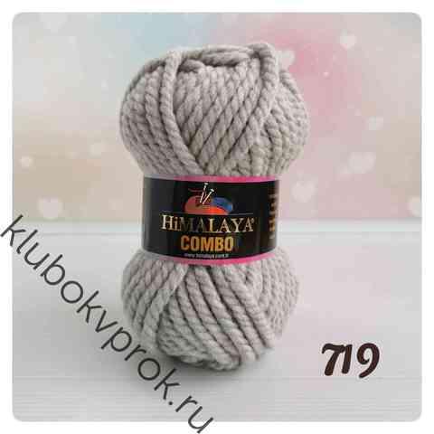 HIMALAYA COMBO 52719, Светлый серый