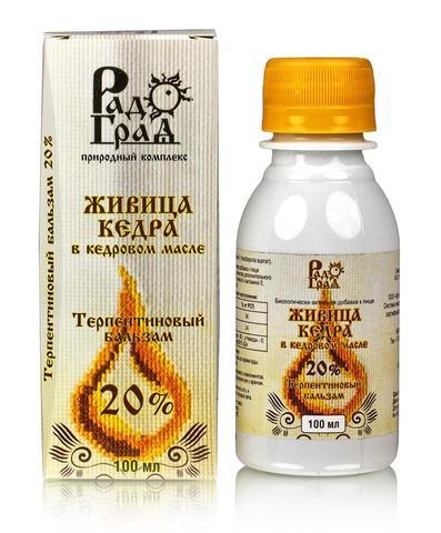 Живица кедра в кедровом масле 20%, 100 мл. (Радоград)