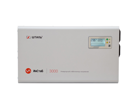 Стабилизатор инверторный Штиль ИнСтаб IS3000 (220-230)