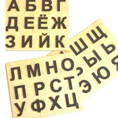 Буквы на планшете Сенсорика