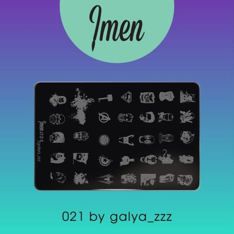 Пластина Imen для стемпинга #021