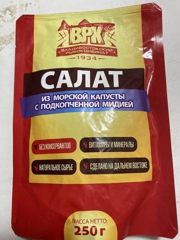 Салат из морской капусты с подк.мидией(1/20*25)