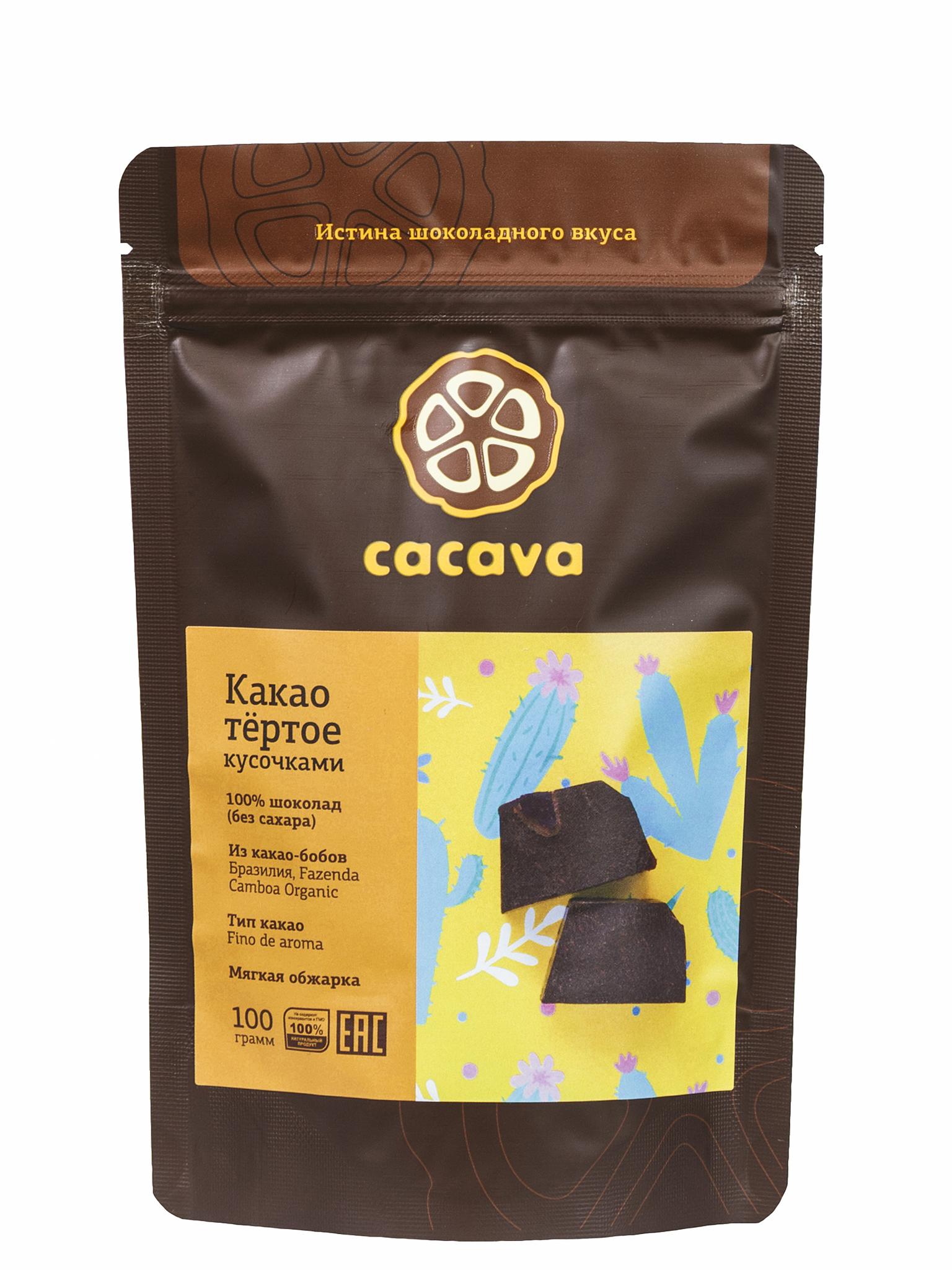 Какао тёртое кусочками (Бразилия, Fazenda Camboa), упаковка 100 грамм
