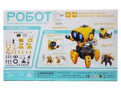 EdiToys Умный Робот-конструктор MAX