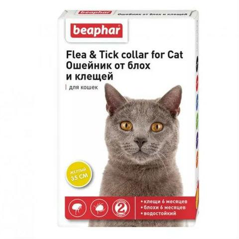 Beaphar Flea & Tick collar ошейник для кошек желтый от блох (5мес) и клещей (2мес) 35см с 6 месяцев
