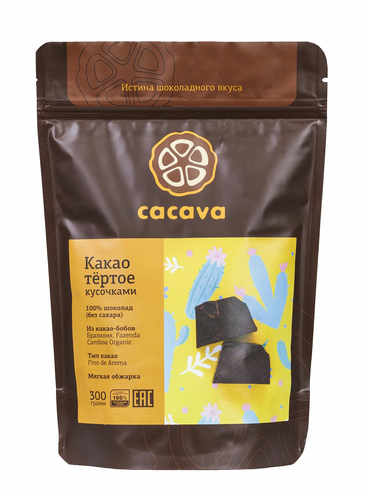 Какао тёртое кусочками (Бразилия, Fazenda Camboa), упаковка 300 грамм