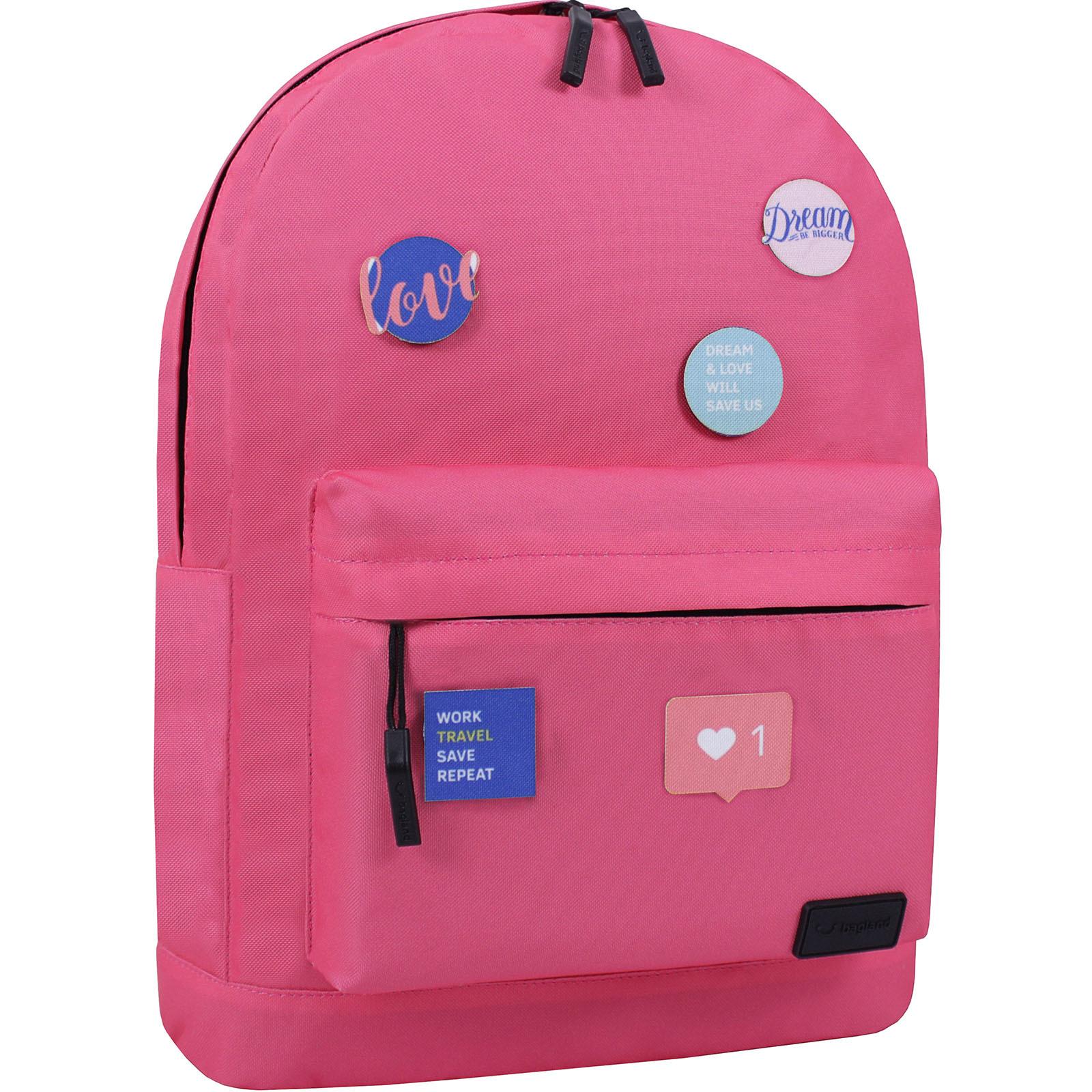 Рюкзак Bagland Молодежный W/R 17 л. Розовый (00533664 Ш) фото 4