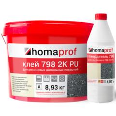 Клей для напольных покрытий двухкомпонентный Homaprof 798 2K PU компонент А 8,93 кг компонент B 1,07 кг