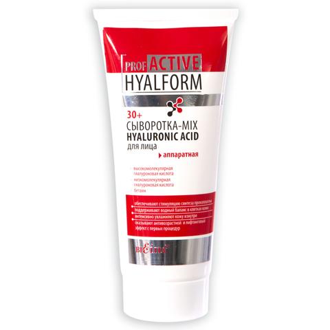 Сыворотка - Mix Hyaluronic Acid для лица аппаратная 30+ , 200 мл ( Prof Active Hyalform )