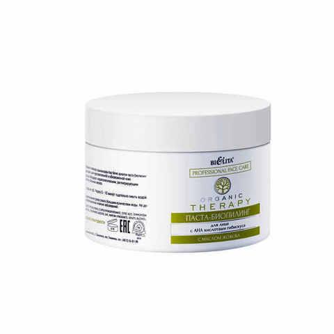 Паста-биопилинг с АНА кислотами гибискуса , 300 мл ( Organic Therapy. Professional Face Care. )