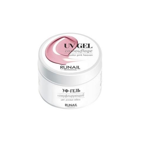 RuNail Камуфлирующий УФ-гель (цвет: Розовые небеса), 56г