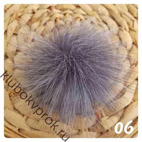 Помпон ЭКО 8-9 см 06, Темный серый