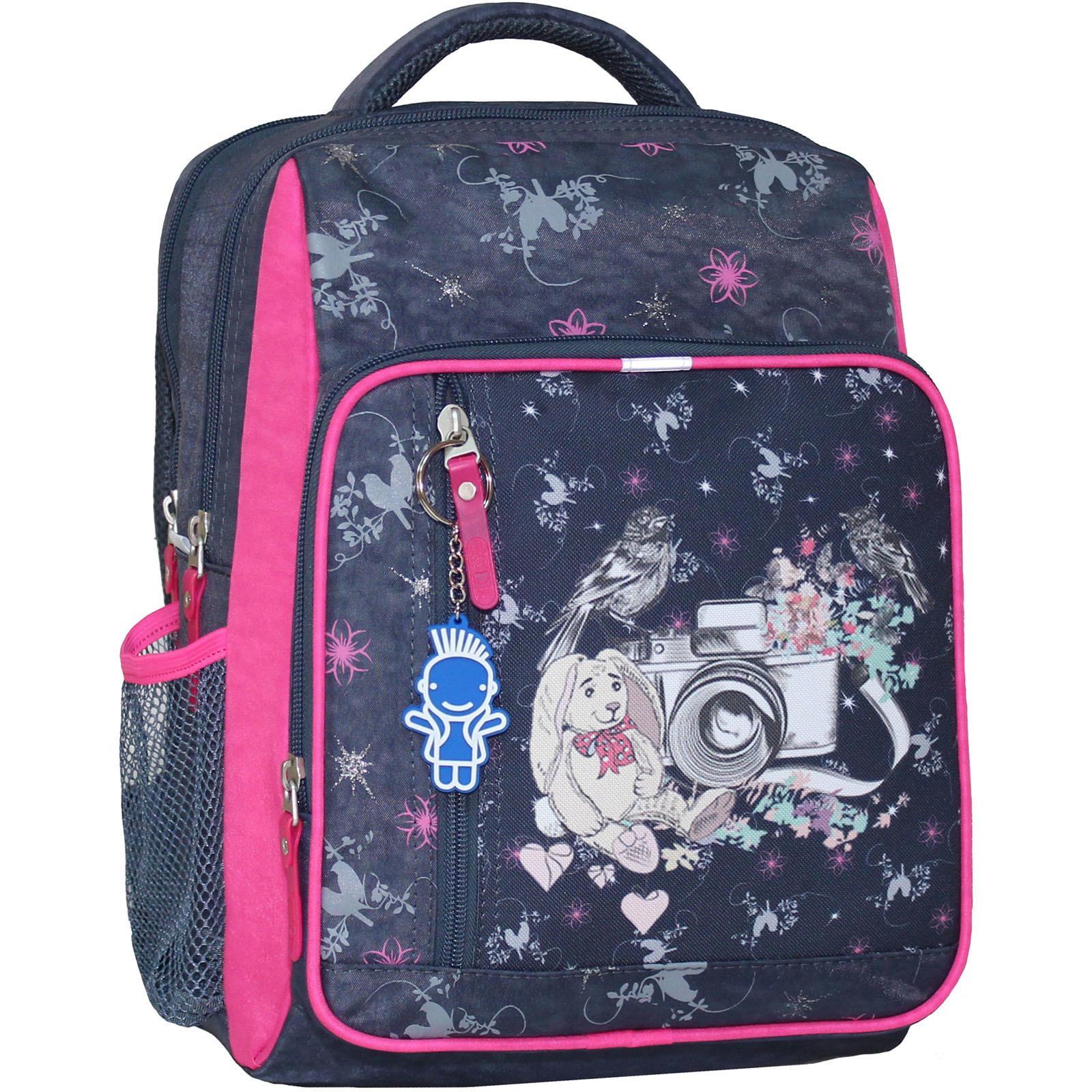 Школьные рюкзаки Рюкзак школьный Bagland Школьник 8 л. 321 серый 210к (00112702) IMG_4994_2210К_.JPG
