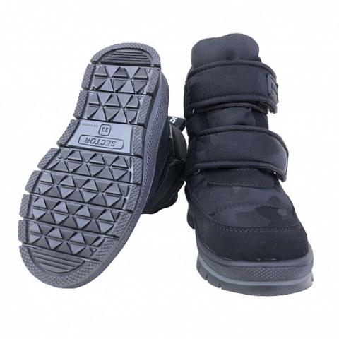 Jog Dog зимние детские ботинки PATHFINDER (черный камуфляж) для мальчика