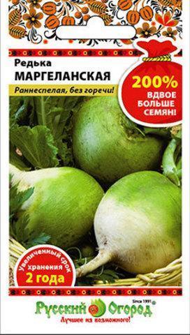 Семена Редька Маргеланская 200% NEW 2г