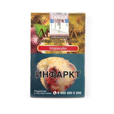 Табак для кальяна Adalya Maracuja 50 гр