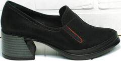 Осенне весенние туфли для женщин за 50 высота каблука 6 см H&G BEM 167 10B-Black.